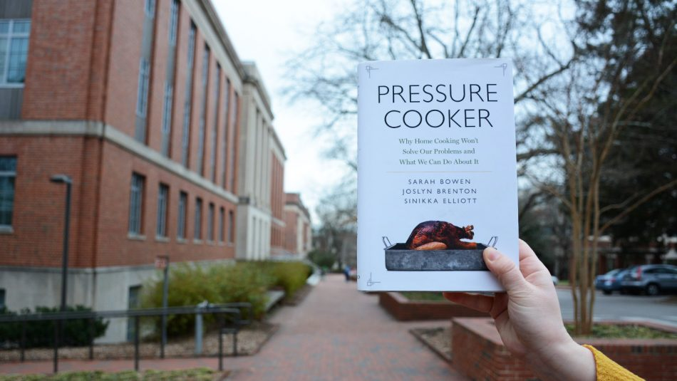 """cover of """"Pressure Cooker"""""""
